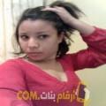 أنا كريمة من مصر 23 سنة عازب(ة) و أبحث عن رجال ل المتعة