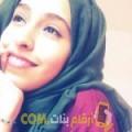 أنا سيرين من اليمن 20 سنة عازب(ة) و أبحث عن رجال ل التعارف
