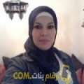 أنا حكيمة من العراق 42 سنة مطلق(ة) و أبحث عن رجال ل الحب