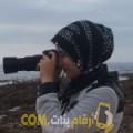 أنا رانية من اليمن 27 سنة عازب(ة) و أبحث عن رجال ل الدردشة