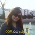 أنا جاسمين من مصر 30 سنة عازب(ة) و أبحث عن رجال ل الزواج