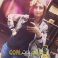 أنا رانة من عمان 24 سنة عازب(ة) و أبحث عن رجال ل المتعة