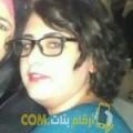 أنا راشة من لبنان 23 سنة عازب(ة) و أبحث عن رجال ل الدردشة