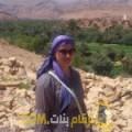 أنا صافية من البحرين 34 سنة مطلق(ة) و أبحث عن رجال ل الزواج
