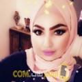 أنا سهام من فلسطين 25 سنة عازب(ة) و أبحث عن رجال ل الحب