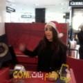 أنا زهرة من عمان 31 سنة عازب(ة) و أبحث عن رجال ل الدردشة