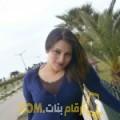 أنا سيمة من الكويت 25 سنة عازب(ة) و أبحث عن رجال ل الدردشة