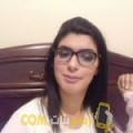 أنا نهاد من عمان 28 سنة عازب(ة) و أبحث عن رجال ل الزواج