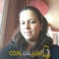 أنا راشة من مصر 32 سنة مطلق(ة) و أبحث عن رجال ل الدردشة