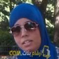أنا مجدولين من الأردن 34 سنة مطلق(ة) و أبحث عن رجال ل الحب