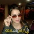 أنا ريم من عمان 27 سنة عازب(ة) و أبحث عن رجال ل الدردشة
