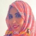 أنا نضال من فلسطين 39 سنة مطلق(ة) و أبحث عن رجال ل الزواج