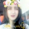 أنا حفصة من اليمن 24 سنة عازب(ة) و أبحث عن رجال ل المتعة