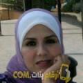 أنا عيدة من البحرين 37 سنة مطلق(ة) و أبحث عن رجال ل الصداقة