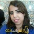 أنا لينة من عمان 36 سنة مطلق(ة) و أبحث عن رجال ل الحب
