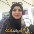 أنا دنيا من اليمن 31 سنة مطلق(ة) و أبحث عن رجال ل التعارف