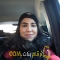 أنا حبيبة من فلسطين 25 سنة عازب(ة) و أبحث عن رجال ل الصداقة