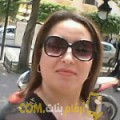 أنا جوهرة من مصر 38 سنة مطلق(ة) و أبحث عن رجال ل التعارف