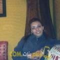 أنا سيرين من الجزائر 29 سنة عازب(ة) و أبحث عن رجال ل المتعة