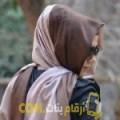 أنا فريدة من ليبيا 25 سنة عازب(ة) و أبحث عن رجال ل الصداقة
