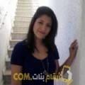 أنا منال من سوريا 29 سنة عازب(ة) و أبحث عن رجال ل التعارف
