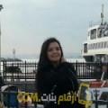 أنا نوار من البحرين 32 سنة مطلق(ة) و أبحث عن رجال ل الزواج