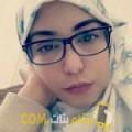 أنا سونة من سوريا 28 سنة عازب(ة) و أبحث عن رجال ل التعارف