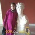 أنا رنيم من تونس 66 سنة مطلق(ة) و أبحث عن رجال ل الحب
