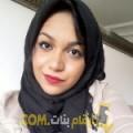 أنا بسمة من الإمارات 23 سنة عازب(ة) و أبحث عن رجال ل الدردشة