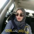 أنا هنودة من الكويت 33 سنة مطلق(ة) و أبحث عن رجال ل التعارف