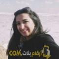 أنا حليمة من فلسطين 21 سنة عازب(ة) و أبحث عن رجال ل التعارف