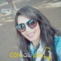أنا ضحى من عمان 26 سنة عازب(ة) و أبحث عن رجال ل الصداقة