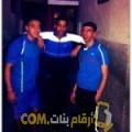 أنا ربيعة من تونس 24 سنة عازب(ة) و أبحث عن رجال ل الصداقة