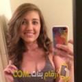 أنا مريم من مصر 23 سنة عازب(ة) و أبحث عن رجال ل المتعة