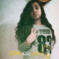 أنا نادية من ليبيا 21 سنة عازب(ة) و أبحث عن رجال ل الزواج