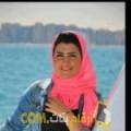 أنا ليالي من البحرين 41 سنة مطلق(ة) و أبحث عن رجال ل الزواج