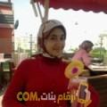 أنا شهد من سوريا 24 سنة عازب(ة) و أبحث عن رجال ل الصداقة