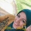 أنا تاتيانة من لبنان 35 سنة مطلق(ة) و أبحث عن رجال ل الحب