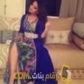 أنا إيمة من اليمن 22 سنة عازب(ة) و أبحث عن رجال ل الصداقة