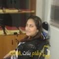أنا لطيفة من المغرب 32 سنة مطلق(ة) و أبحث عن رجال ل التعارف