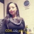 أنا سلامة من المغرب 26 سنة عازب(ة) و أبحث عن رجال ل الحب