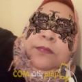 أنا أسية من لبنان 41 سنة مطلق(ة) و أبحث عن رجال ل الزواج
