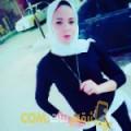 أنا يارة من مصر 21 سنة عازب(ة) و أبحث عن رجال ل الحب