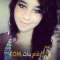 أنا هدى من قطر 21 سنة عازب(ة) و أبحث عن رجال ل التعارف