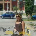 أنا تاتيانة من لبنان 26 سنة عازب(ة) و أبحث عن رجال ل الزواج
