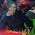 أنا إيمة من البحرين 37 سنة مطلق(ة) و أبحث عن رجال ل التعارف