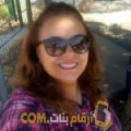 أنا شريفة من عمان 38 سنة مطلق(ة) و أبحث عن رجال ل الدردشة