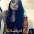 أنا نور من لبنان 33 سنة مطلق(ة) و أبحث عن رجال ل الدردشة