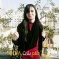 أنا إسلام من عمان 21 سنة عازب(ة) و أبحث عن رجال ل الصداقة