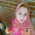 أنا ميرة من لبنان 21 سنة عازب(ة) و أبحث عن رجال ل الدردشة